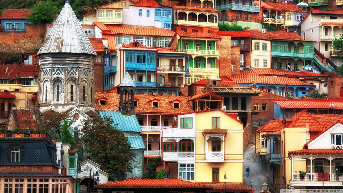 Недвижимость грузии купить купить дом на канарских островах недорого